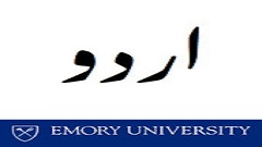 Introduction to Urdu Alphabet